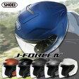★送料無料★ ショウエイ J-FORCE4(Jフォース4) バイク用 ジェットヘルメットJ-FORCE IV