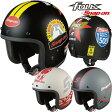 今だけ★送料無料!OGK FOLK Snap-on(フォーク スナップオン) スモールジェット ヘルメット