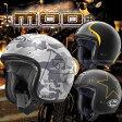★送料無料★アライ CLASSIC MOD(クラシック・モッド) ジェットヘルメット グラフィックモデル