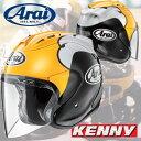 ★送料無料★ARAI/アライ SZ-RAM4 KENNY(SZ-ラム4/ケニー) オープンフェイスヘルメット