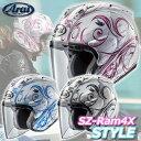 楽天MotoGoods Market★送料無料★ARAI/アライ SZ-Ram4X STYLE(スタイル) オープンフェイスヘルメット