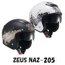 ナンカイ NAZ-205 ZEUS ENIGMA(ゼウス エニグマ)ジェットヘルメットインナーサンバイザー標準装備