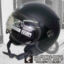 ★送料無料 シレックス NEW BARKIN ジェットヘルメット レギュラー2 マットブラック 691186 ニューバーキン バーキン2