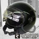 ★送料無料★シレックス NEW BARKIN ジェットヘルメット レギュラー2 ソリッドブラック 691209 ニューバーキン バーキン2