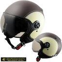 バーキン シールド付きジェットヘルメット エターナル マットブラウン/マットアイボリー シレックス BARKIN ZS-210K