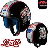 OGK BOB-K BT-J4 PEPSI-01(ペプシ01) スモールジェットヘルメット