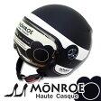 今だけ★送料無料!バーキン モンロー(BARKIN MONROE) レディースサイズ シールド付きジェットヘルメット マットブラック