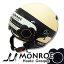 ★送料無料★バーキン モンロー(BARKIN MONROE) レディースサイズ シールド付きジェットヘルメット マットアイボリー