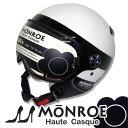 ★送料無料★バーキン モンロー(BARKIN MONROE) レディースサイズ シールド付きジェットヘルメット パールホワイト