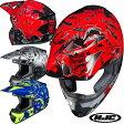 ★送料無料★HJC CS-MX2 GRAFFED グラフド オフロードヘルメット HJH097 (RS TAICHI/RSタイチ)