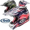 ★送料無料★アライ V-CROSS 4 SLY(Vクロス4・スライ ) オフロードヘルメット