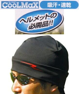 【ラフ&ロード/RR5858】 クールマックスビーニーキャップ...:mg-market:10000102