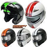 ★★ WINS CROWN HELMET ウインズ デュアルバイザー MODIFY GT STRIPE システムヘルメット