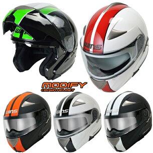 ウインズ デュアル バイザー システム ヘルメット