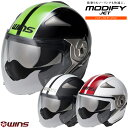 WINS CROWN HELMET MODIFY JET (モディファイ ジェット) GTストライプ ウインズ デュアルバイザー ジェットヘルメット