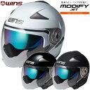 WINS CROWN HELMET MODIFY JET (モディファイ ジェット) ウインズ デュアルバイザー ジェットヘルメット