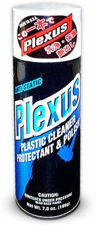 プラスチック クリーナー/198g(7oz) Plexus / プレクサスM...:mg-market:10000683