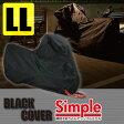 デイトナ BLACK COVER Simple(ブラックカバー シンプル) 盗難抑止&車体保護 バイクカバー LLサイズ (74453)
