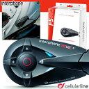 ★送料無料★ セルラーライン INTERPHONE F5 MC (インターフォン F5MC) シングルパック(1 台セット) Bluetooth ワイヤレス通信...