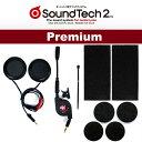 WINS SOUND TECK 2(サウンドテック2)プレミアムエディション Premium Edition STX-02 ヘルメットスピーカーセット Soun...