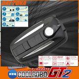 ������̵���� 91710 DAYTONA�ʥǥ��ȥʡ�COOLROBO GT2 �ʥ������� GT2�˥����˥å�