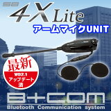 �������߸�ͭ�ꡪ�ۡ�����̵������ϥ��� B+COM SB4X Lite�ʥ饤�ȡ� ������ޥ�����˥å� �ӡ����� 00078557