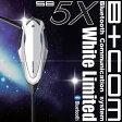 【只今在庫あり!】★送料無料★ 限定ホワイト B+COM SB5X シングルユニット B+COM 5X サインハウス ビーコム 次世代、デュアルBluetoothシステム搭載聴きながら話せる、新しい体験それが「聴きトーク」WHITE LIMITED