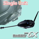【ご予約販売中】★送料無料★B+COM SB6X シングルユニット B+COM 6X サインハウス
