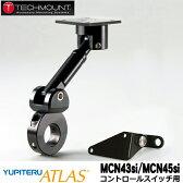 テックマウント ZZZ-0256 YUPITERU ATLAS MCN45si/MCN46si バイク用ナビ 専用ハンドルマウント