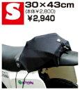 モータウン SMC-BK-S ストレッチマスクカバー Sサイズ 30×43cm
