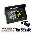 ★送料無料★R.W.C X-RIDE バイク用 防水仕様 Bluetooth搭載 ポータブルナビゲーション RM-XR502MC