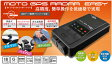 【只今在庫あり!】★送料無料★デイトナ×コムテック 94419 MOTO GPS RADAR EASY ポータブルレーダーイージー