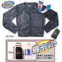 【ラフ&ロード/RR7954】 防風インナージャケット