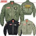 ★送料無料★シンプソン MA-1 type ウインタージャケット 防寒 SIMPSON SJ-6137