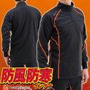 デイトナ/DAYTONA HBV-001 HenlyBegins 防風インナーシャツ ハーフZIP