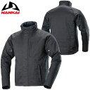 ★送料無料★ ナンカイ カジュアル タウンジャケット SDW-8106 防寒・防水 ウインタージャケット