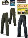 【ラフ&ロード/RR7501LF】 バイカーZIP メッシュパンツ ルーズフィット Rough&Road