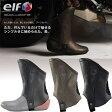 エルフ ELA-01 EVOLUZIONEエヴォルツィオーネ ライディングシューズ(EVO01/EVO02)用 ブーツカバー