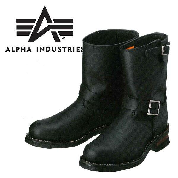 ★送料無料★アルファ インダストリーズ ロング エンジニアブーツ  ALS-20016