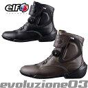 ★送料無料★エルフ EVOLUZIONE 03(エヴォルツィオーネ 03)EVO03 elf 防水 ライディングシューズ