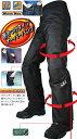 【ラフ&ロード/RR5862】 イージーラップ オーバーパンツ 巻きつけタイプのオーバーパンツ ブラック