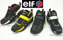 13 elf Shin thesis riding shoes elf synthese13