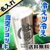 ビアグラス・ジョッキのイメージ
