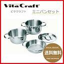 《あす楽》ビタクラフト Vita Craft ミニパンセット...