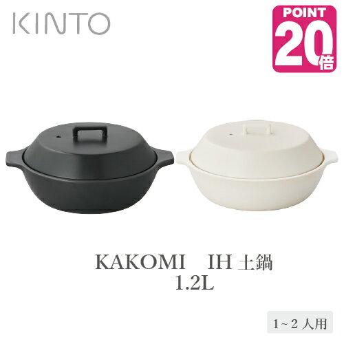 《あす楽》【ポイント20倍】KINTO 送料無料...の商品画像