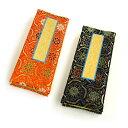 過去帳 上品・金襴鳥の子過去帳 色は朱 紺の2種類から サイズ:4.5号 仏具各種 [仏具 供養] メモリアルアートの大野屋