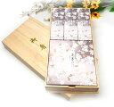 【微煙】宇野千代のお線香 淡墨の桜 桐箱 浮きローソクセット【微煙線香】「淡墨の桜」のお線香と浮きローソクがセットに[贈答 お悔や…