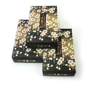 【微煙】宇野千代のお線香特撰淡墨の桜3個セット