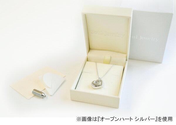 遺骨ペンダント Soul Jewelry スタ...の紹介画像2