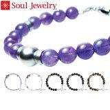 ������� Soul Jewelry ǰ��֥쥹��å� [���֥쥹��å� ����̵�� ��� �֥쥹��å� �긵����]�ڥ��ꥢ�륢���Ȥ������
